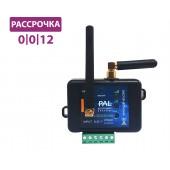 GSM-модуль SG303GI-WR (оранжевый).Открытие звонком, пультом, через приложение