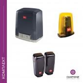 Комплект автоматики DEIMOS (привод BT A400, фотоэлементы DESME A15, лампа RADIUS B LTA 24 R1 с антенной)