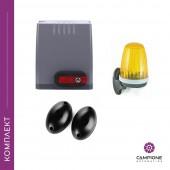 Комплект автоматики HomeGate (привод i500AC, фотоэлементы PH09, сигнальная лампа F5096)