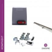 Комплект консольного оборудования HomeGate (Комплект консольного оборудования КАВ6, стальная зубчатая рейка 5м, привод i300AC)