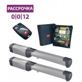 Комплект автоматики для распашных ворот PHOBOS BT KIT A25