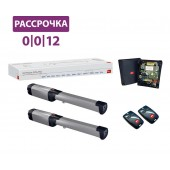 Комплект автоматики для распашных ворот PHOBOS BT KIT A40