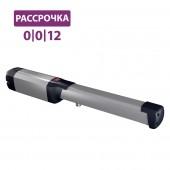 Привод для распашных ворот PHOBOS BT  A40