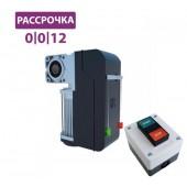 Комплект навального привода  PEGASO BCJA 230 V KIT с блоком  управления ELMEC1